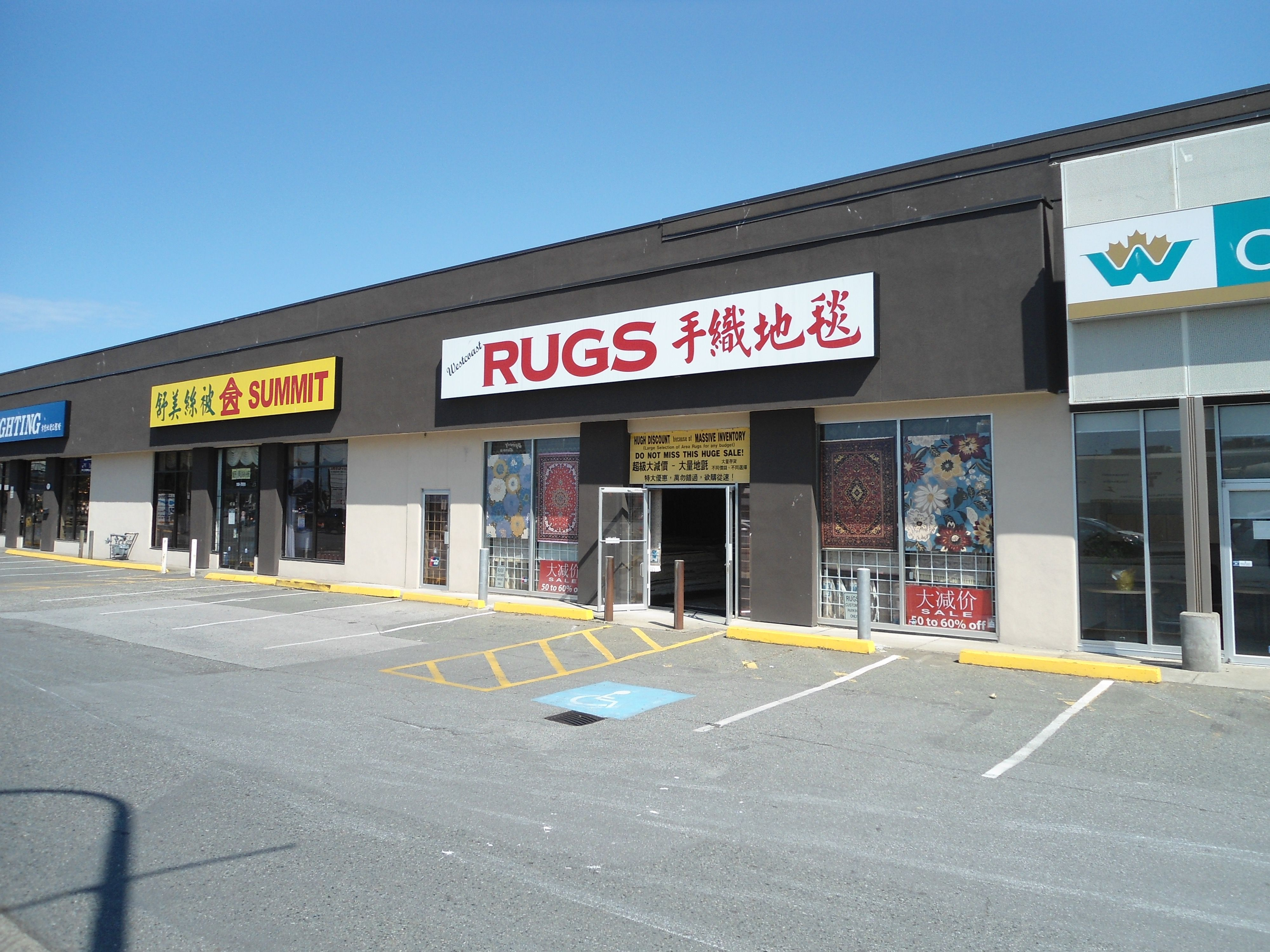 3 Rug Stores in Vancouver area
